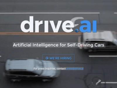 Η τεχνητή νοημοσυνη νέος δάσκαλος οδήγησης