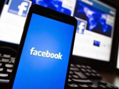 Νέα μέτρα προστασίας προσωπικών δεδομένων στο Facebook