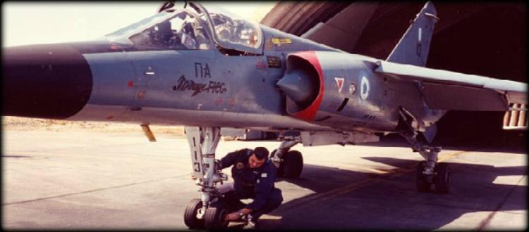Τα Mirage F-1CG στο Ηράκλειο