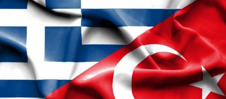 Πιθανός o πόλεμος Ελλάδας-Τουρκίας από τύχη
