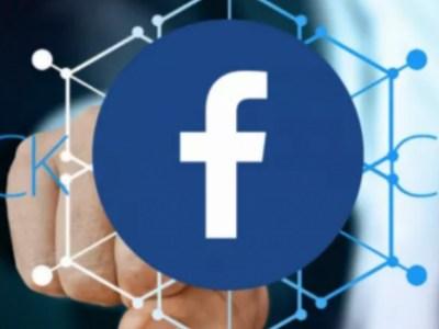 Τμήμα blockchain δημιούργησε το Facebook