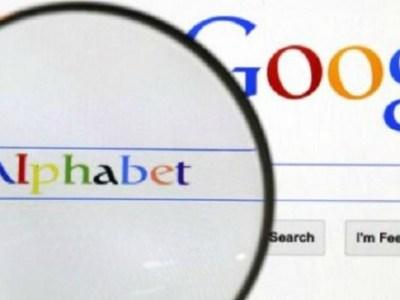 Απογείωση κερδών για Google