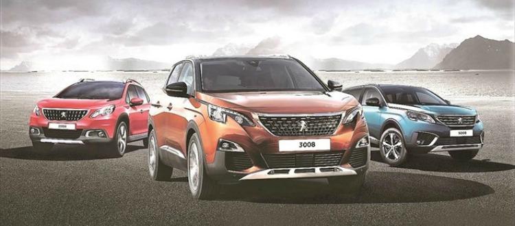 Ανοιξιάτικες εκπτώσεις από την Peugeot