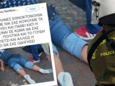 Τα ίδια fake news από ακροδεξιούς σε Ελλάδα και Σκόπια