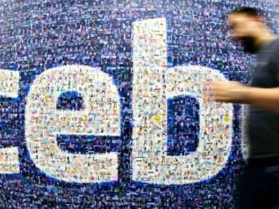 100.000 δολάρια από Facebook στον Ελληνικό Ερυθρό Σταυρό