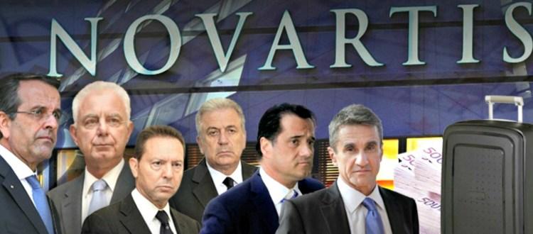 Οι πρώτες διώξεις πολιτικών στο Novartis Gate