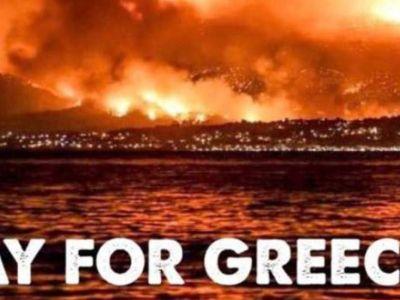 Παγκόσμιο hashtag στο Twitter το #PrayForGreece