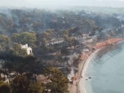Σημαντική βοήθεια στην ανοικοδόμηση των πυρόπληκτων περιοχών