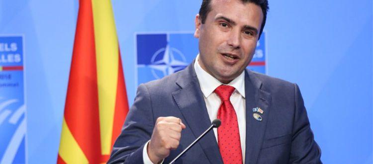 Πέρασε η Συμφωνία των Πρεσπών στην ΠΓΔΜ