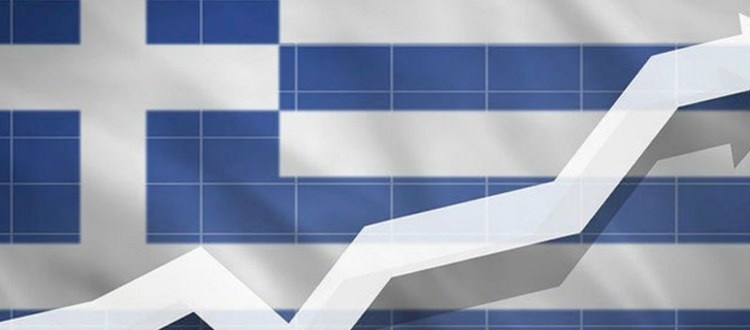 Το ΔΝΤ θα υποστηρίξει αναπτυξιακά μέτρα στην Ελλάδα