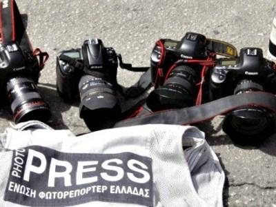 Τα προβλήματα των φωτορεπόρτερ στην Ελλάδα