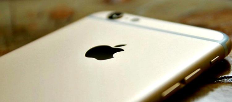 Απαγόρευση πωλήσεων παλαιών iPhone