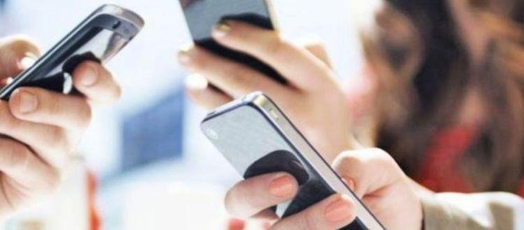 ΔΩΡΕΑΝ 5ψήφιοι αριθμοί για βλάβες τηλεφωνίας