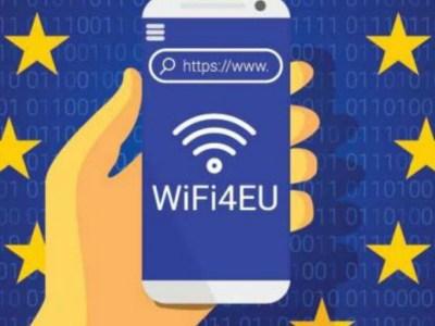 Δωρεάν WiFi σε 117 δήμους