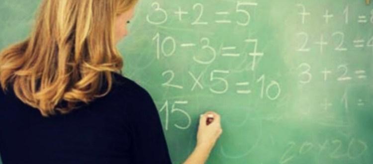 Ψηφίστηκε το σύστημα διορισμού εκπαιδευτικών