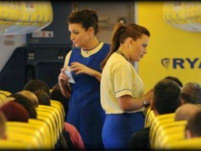 Χειρότερη αεροπορική εταιρία η Ryanair