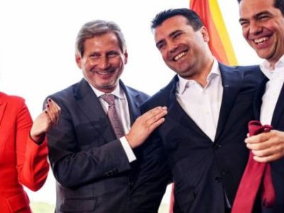 Τσίπρας - Ζάεφ υποψήφιοι για Νόμπελ Ειρήνης