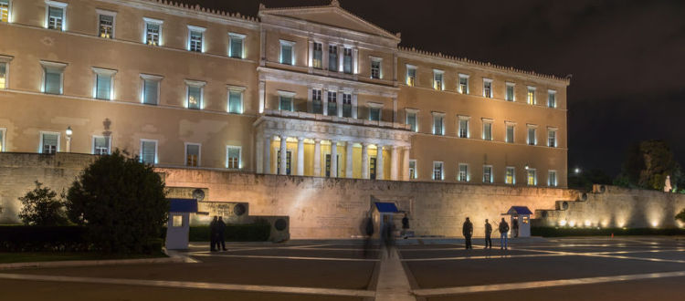Πήρε ψήφο εμπιστοσύνης η κυβέρνηση Τσίπρα