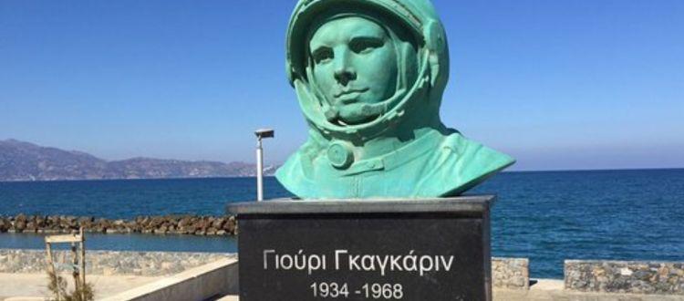 Εγκαινιάζεται το πάρκο «Γιούρι Γκαγκάριν» στο Ηράκλειο
