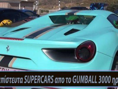 Απίστευτα supercars βολτάρουν στην Μύκονο