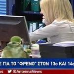 Ταφόπλακα ΣτΕ στα δώρα των δημόσιων υπαλλήλων