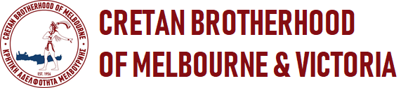 Cretan Brotherhood of Melbourne and Victoria