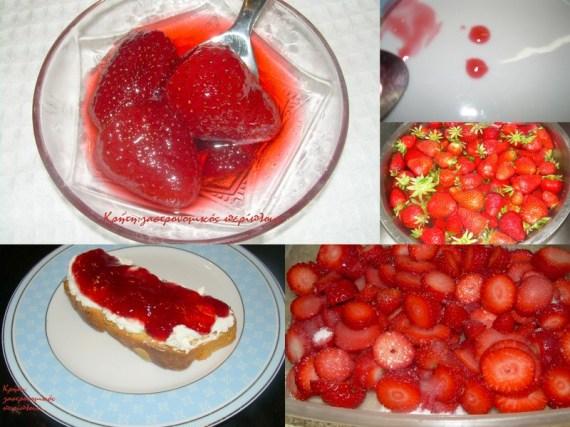 φραουλες2