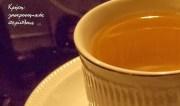 Ρακή, ρακοκάζανα και ένα «φάρμακο» για το κρυολόγημα και όχι μόνο