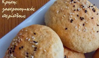 Εύκολα ψωμάκια με αλεύρι ολικής άλεσης