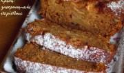 Νηστίσιμο κέικ μήλου στο μπλέντερ ή στο multi!