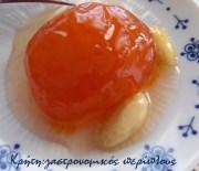 Βερίκοκο γλυκό του κουταλιού