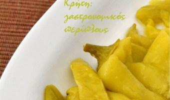 Πιπεριές τουρσί