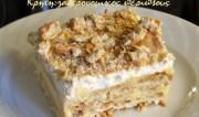 Γλυκό ψυγείου με κριμ κράκερς (cream crackers) και κρέμα άνθους αραβοσίτου