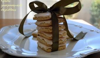 Μπισκότα φουντουκιού με λευκό γλάσο