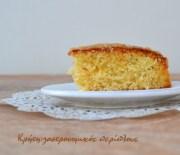 Κέικ καρύδας με γλάσο καρύδας και πορτοκαλιού ή λεμονιού