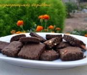 Μπισκότα με χαρουπάλευρο χωρίς ζάχαρη