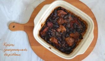 Φασόλια γίγαντες με χοιρινό στο φούρνο