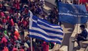 Ημιμαραθώνιος Κρήτης Κυριακή 1 Οκτωβρίου 2017