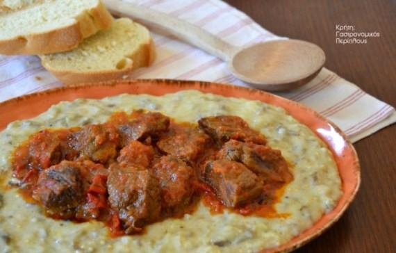 μοσχάρι αρνάκι πουρέ μελιτζάνας μενού 41 κολάζ συνταγές cretangastronomy.gr