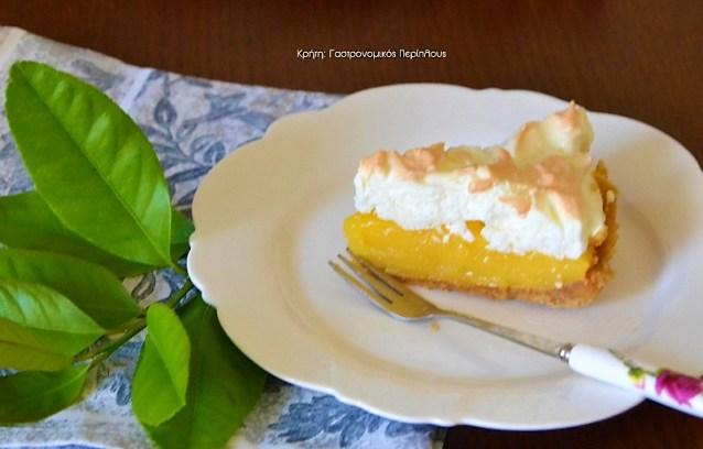 Τάρτα με κρέμα πορτοκαλιού και βάση μπισκότου