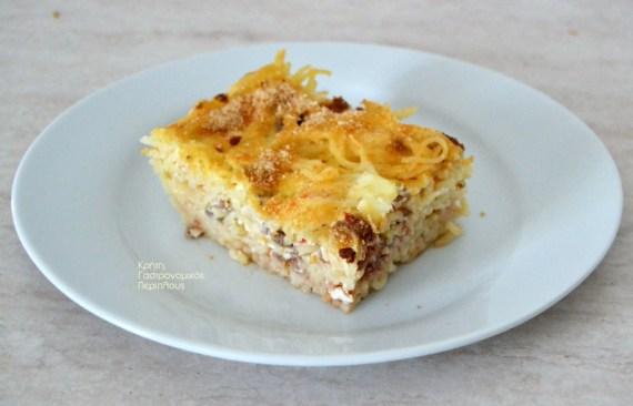 σπαγγέτι κιμά φούρνο σάλτσα γιαουρτιού παστίτσιο τεμπέλας cretangastronomy.gr