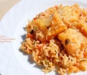 Μπακαλιάρος με ρύζι, ένα εθιμικό ψαροπίλαφο