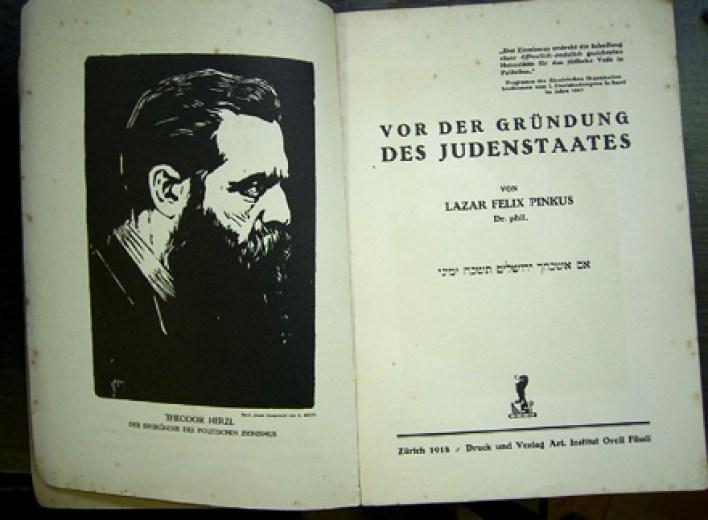 Der_Judenstaat