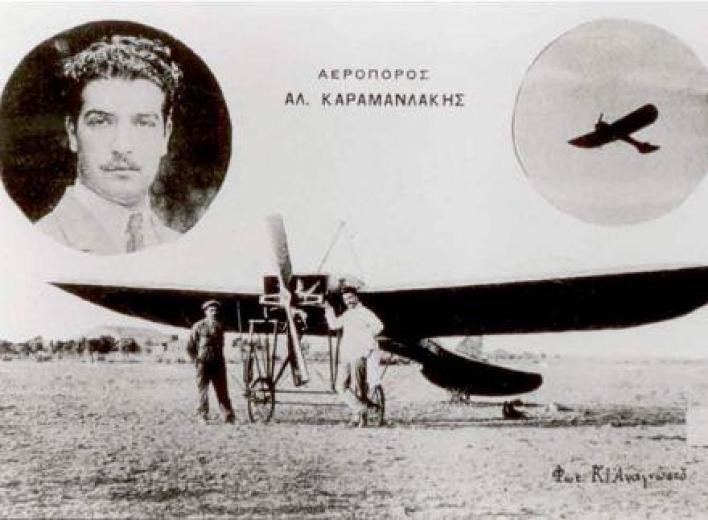 Alexandros_Karamanlakis