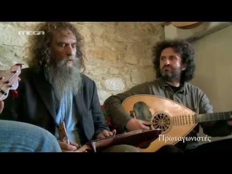 Η Κρητική Μαντινάδα στην εκπομπή Πρωταγωνιστές | Κρήτη & Κρητικοί - Crete & Cretans