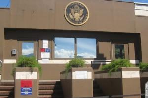 La embajada de Estados Unidos se niega a pagar deuda con FODESAF. CRH