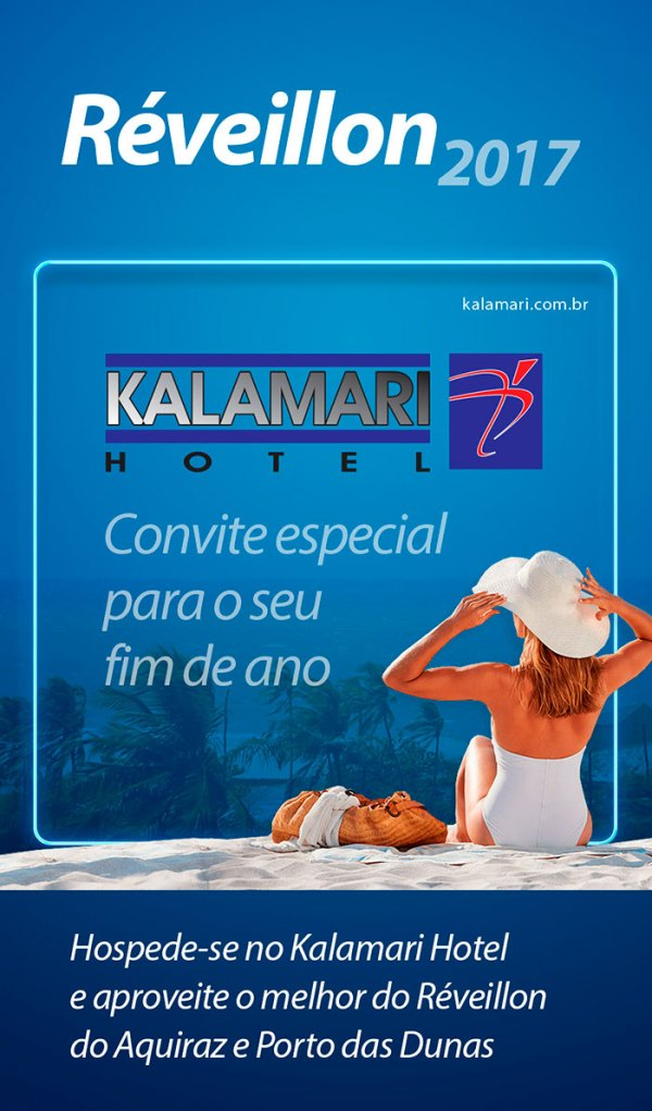 kalamari-reveillon-2017-os1232-2016v