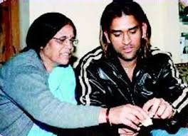 MS Dhoni with his mother