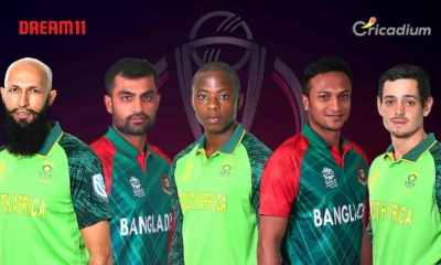 SA vs BAN Dream 11 team Today Match 5 World Cup 2019: South Africa vs Bangladesh Dream 11 Tips