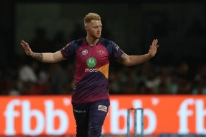 39th match: Ben Stokes 103 leads Rising Pune to five-wicket win over Gujarat Lions